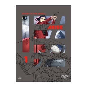 DVD/攻殻機動隊ARISE 1|netoff