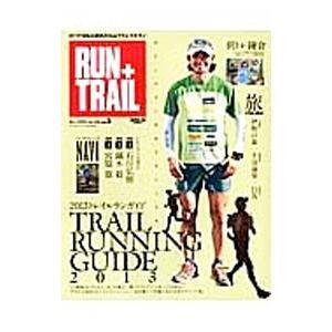 RUN+TRAIL vol.3/三栄書房