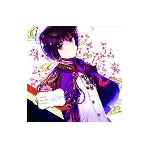 日本 CV 高橋広樹  / ヘタリア キャラクターCD II Vol.2 日本 CV 高橋広樹   CD