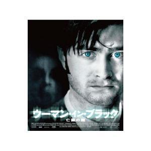Blu-ray/ウーマン・イン・ブラック 亡霊の館|netoff