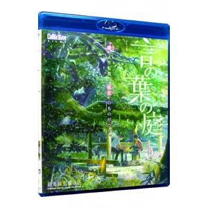 Blu-ray/言の葉の庭|netoff
