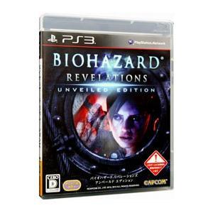 PS3/バイオハザード リベレーションズ アンベールド エディション|netoff