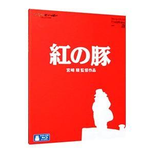 紅の豚  Blu-ray