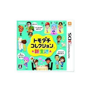 3DS/トモダチコレクション 新生活|netoff
