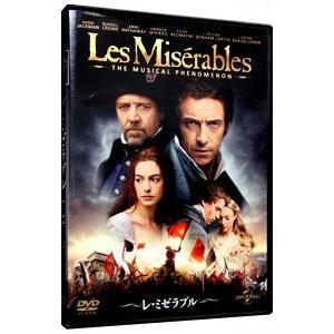 DVD/レ・ミゼラブル|netoff