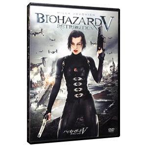 DVD/バイオハザードV リトリビューション|netoff