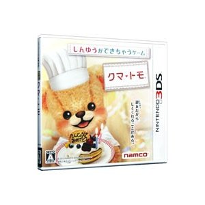 3DS/クマ・トモ|netoff