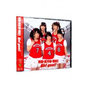 「ロウきゅーぶ!SS」OP&EDテーマ〜Get goal! 初回限定盤|netoff