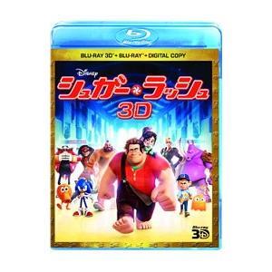 Blu-ray/シュガー・ラッシュ 3Dスーパー・セット|netoff