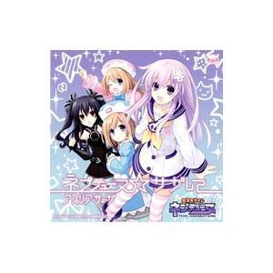 アフィリア サーガ/ネプテューヌ サガして ネプテューヌコラボ盤   CD+DVD