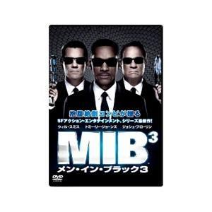 DVD/メン・イン・ブラック3|netoff