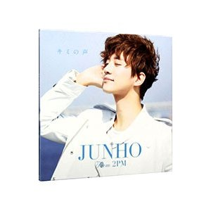 JUNO/キミの声 netoff