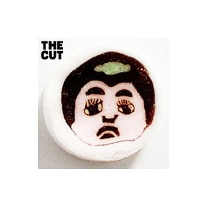 Base Ball Bear/THE CUT 初回限定盤|netoff