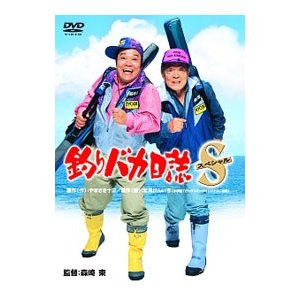 DVD/釣りバカ日誌 スペシャル netoff