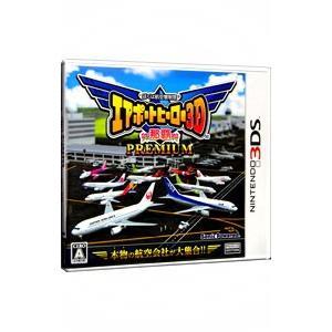 3DS/ぼくは航空管制官 エアポートヒーロー3D 那覇 PREMIUM|netoff