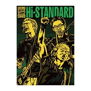 DVD/Live at TOHOKU AIR JAM 2012