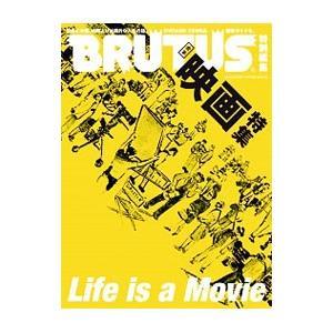 深作欣二、マーティン・スコセッシ、北野武など、24人の監督の映画にまつわる人生に迫る。映画に人生を捧...