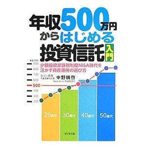 ■ジャンル:ビジネス 金融・銀行 ■出版社:ビジネス社 ■出版社シリーズ: ■本のサイズ:単行本 ■...