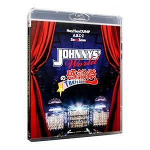 Blu-ray/JOHNNYS' Worldの感謝祭 in TOKYO DOME