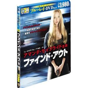 Blu-ray/ファインド・アウト ブルーレイ&DVDセット|netoff