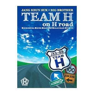 ■カテゴリ:中古DVD・ブルーレイ ■商品情報:TEAM H【出演】    ■ジャンル:海外のロック...