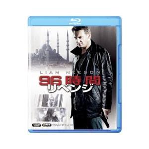 Blu-ray/96時間/リベンジ|netoff