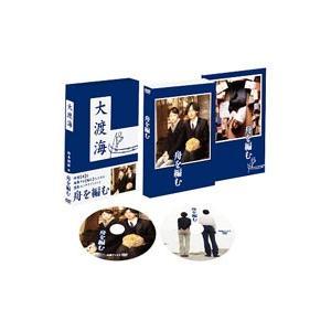 DVD/舟を編む 豪華版