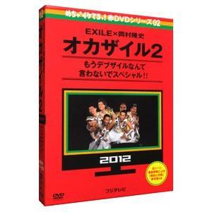 DVD/めちゃイケ 赤DVD第2巻 オカザイル2