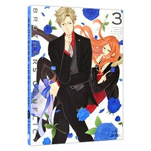 DVD/BROTHERS CONFLICT 第3巻 初回限定版|netoff