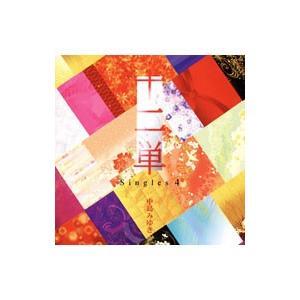 ■ジャンル:ジャパニーズポップス 国内のアーティスト ■メーカー:株式会社ヤマハミュージックコミュニ...
