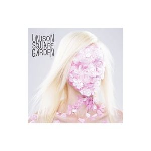 UNISON SQUARE GARDEN/桜のあと(all quartets lead to the...