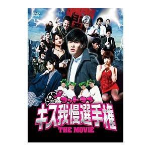 DVD/ゴッドタン キス我慢選手権 THE MOVIE|netoff