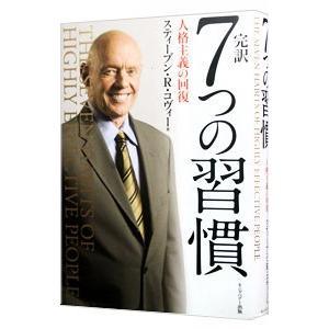 ■ジャンル:ビジネス 自己啓発 ■出版社:キングベアー出版 ■出版社シリーズ: ■本のサイズ:単行本...