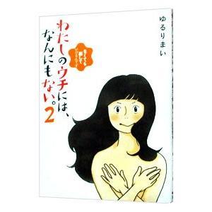 ■ジャンル:女性・生活・コンピュータ 家庭 ■出版社:エンターブレイン ■出版社シリーズ: ■本のサ...