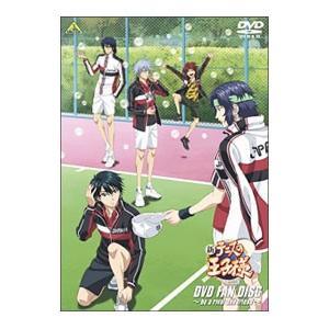 新テニスの王子様 DVD FAN DISC 〜be a rival and friend〜  DVD