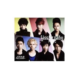 超特急/Kiss Me Baby(通常・DD盤)