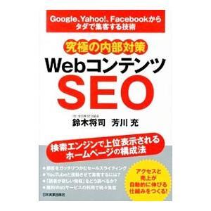 ■ジャンル:女性・生活・コンピュータ ホームページ・インターネット ■出版社:日本実業出版社 ■出版...