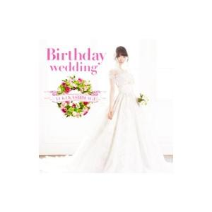 柏木由紀/Birthday wedding(TYPE−A)