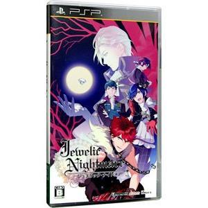 PSP/Jewelic Nightmare|netoff