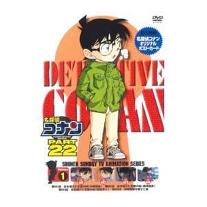 名探偵コナン PART22 Vol.1  DVD