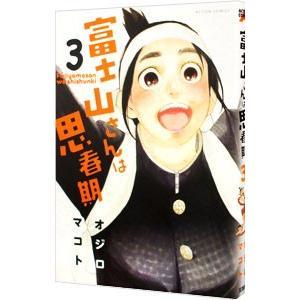 ■ジャンル:青年 ■出版社:双葉社 ■掲載紙:アクションコミックス ■本のサイズ:B6版 ■発売日:...