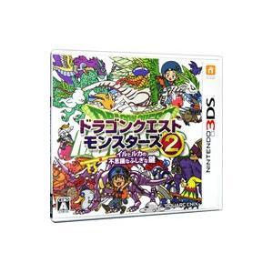 3DS/ドラゴンクエストモンスターズ2 イルとルカの不思議なふしぎな鍵|netoff