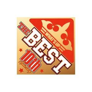 オムニバス/ワッツ・アップ!ザ・ベスト〜10周年記念盤