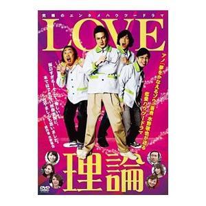 ■商品情報:邦画    ■ジャンル:邦画 ■メーカー:テレビ東京 ■品番:PCBE54516 ■発売...