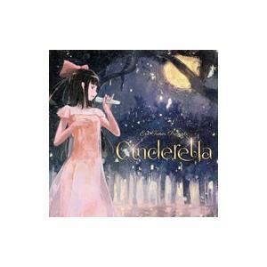 EXIT TUNES PRESENTS Cinderella  CD
