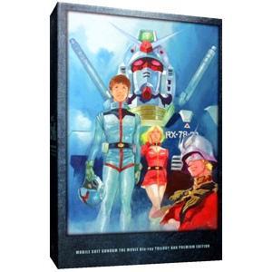Blu-ray/劇場版 機動戦士ガンダム トリロジーボックス プレミアムエディション