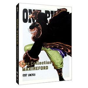 "DVD/ONE PIECE Log Collection""MARINEFORD"" netoff"