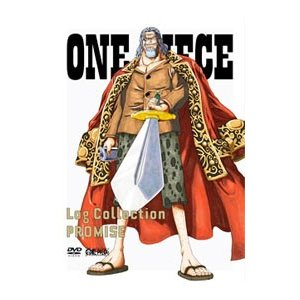 """DVD/ONE PIECE Log Collection""""PROMISE"""" netoff"""