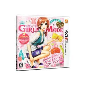 3DS/わがままファッション GIRLS MODE よくばり宣言! トキメキUP!|netoff