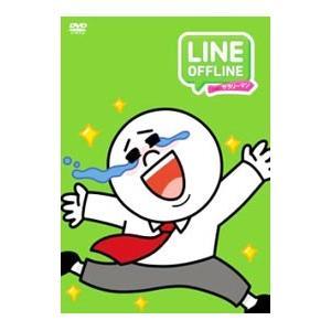 DVD/LINE OFFLINE サラリーマン|netoff